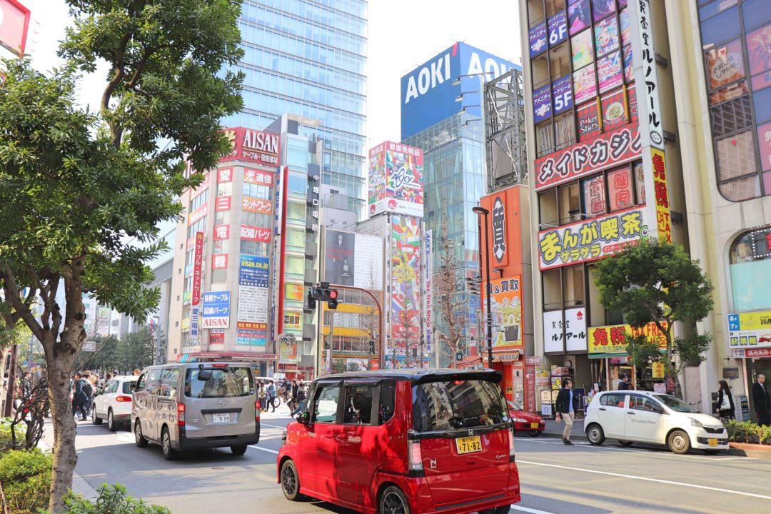Voyage professionnel au Japon